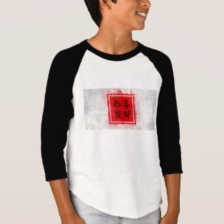 T-shirt Bénédiction chinoise de peinture de salutation de