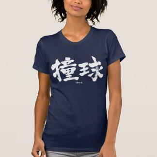 T-shirt [Billards de kanji]