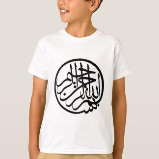 T-shirt Bismillah au nom de la calligraphie de l'arabe de