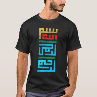 T-shirt Bismillah Kufi (foncé)