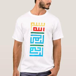 T-shirt Bismillah Kufi (lumière)