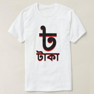 T-shirt blanc bangladais de taka de টাকা de ৳