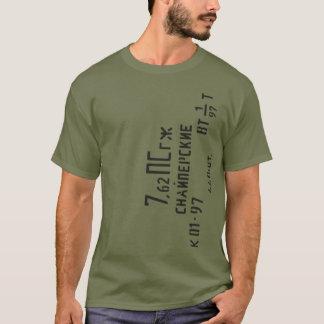 T-shirt boîte de Spam de tireur isolé de 7.62X54R 7n1