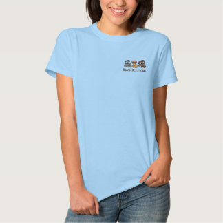 T-shirt Brodé Ronronnement au coeur