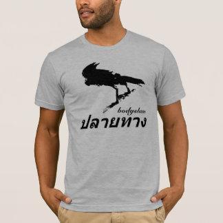 T-shirt BUTIN : Bslam6.4