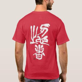 T-shirt Calligraphie antique pas mono de Natori-ryu