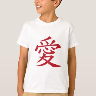 T-shirt Calligraphie chinoise et japonaise de 愛 d'AMOUR -