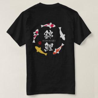 T-shirt Carpe japonaise (Koi ou Nishikigoi)