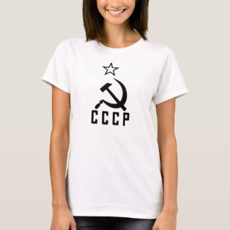 T-shirt CCCP (la chemise des femmes de style F)