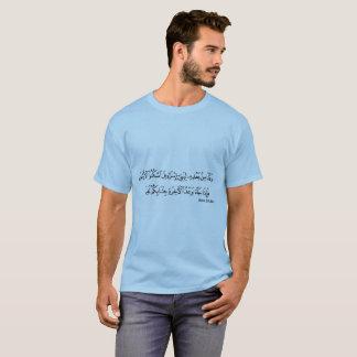 T-shirt célébrant Jérusalem comme capitale de