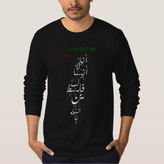 T-shirt C'est la Palestine