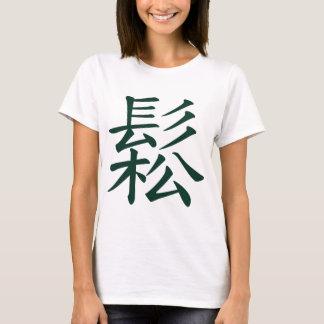T-shirt Chanté - écoulement chinois de signification de