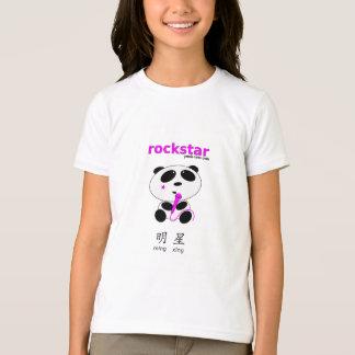 T-shirt Chanteur de Rockstar (tee - shirt léger)