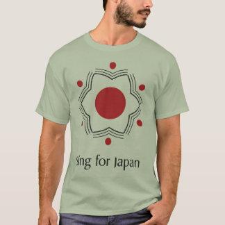 T-shirt Chantez pour des marchandises de logo du Japon