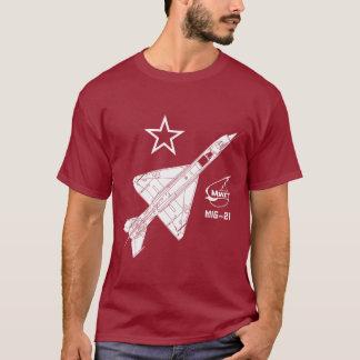 T-shirt Chasseur à réaction russe de Mig-21 Fishbed
