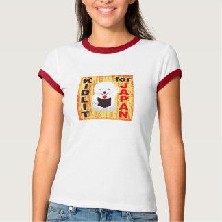 T-shirt Chat de bonne chance pour le soulagement du Japon