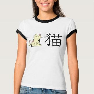 T-shirt Chat de Manga