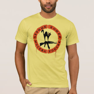T-shirt Chats noirs - Moscou Russie