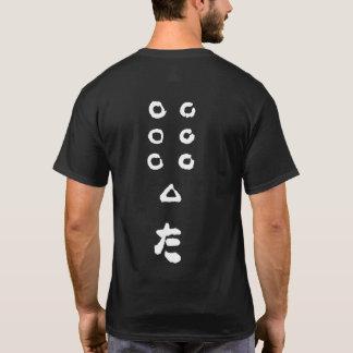 T-shirt Chemise blanche samouraï du lettrage sept