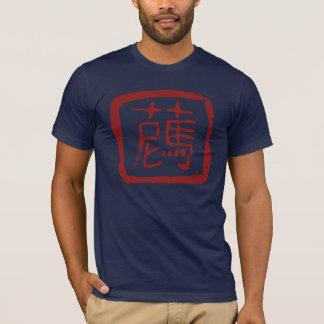 T-shirt Chemise de cheval de boue d'herbe