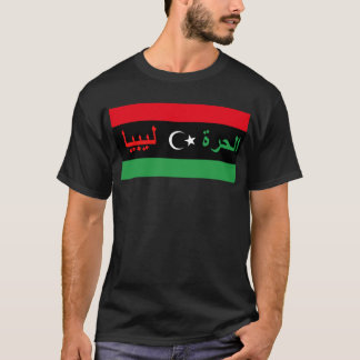 T-shirt Chemise de la Libye - ليبياالحرة libre de la Libye