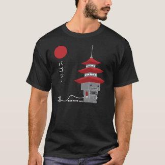 T-shirt Chemise d'obscurité de Pagoto