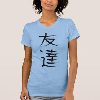 T-shirt Chemise japonaise de kanji d'amitié