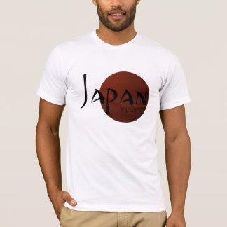 T-shirt Chemise japonaise de mémorial de tremblement de