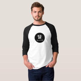 T-shirt Chemise noire de logo de Dallar