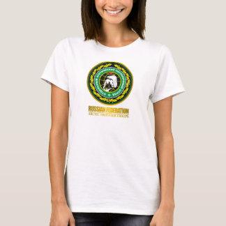T-shirt Chemises arctiques russes de troupes de frontière