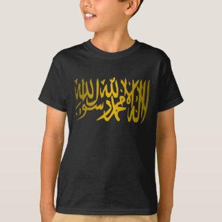 T-shirt Chemises islamiques de croyance