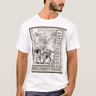 T-shirt Cheval japonais anglo de moustique de Fahey