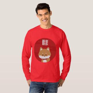 T-shirt Chien (nouvelle année chinoise)