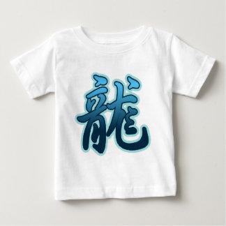 T-shirt chinois de bébé de dragon d'eau de signe