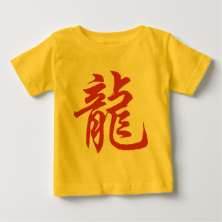 T-shirt chinois de dragon de calligraphie de