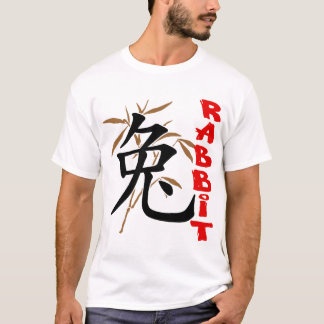 T-shirt chinois de symbole de lapin