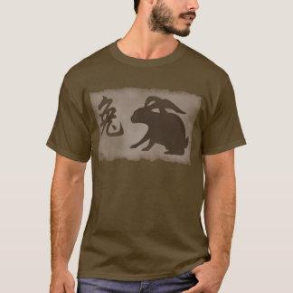 T-shirt chinois d'obscurité de lapin de zodiaque