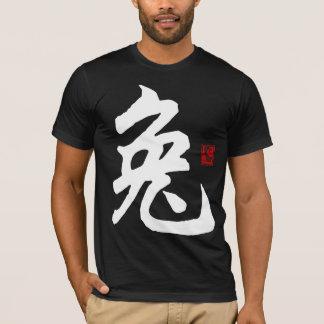 T-shirt chinois d'obscurité de symbole de lapin