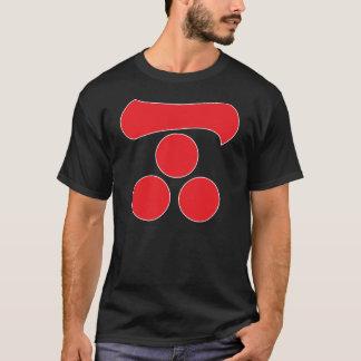 T-shirt Clan équilibre rouge/blanc de lundi de Mori -