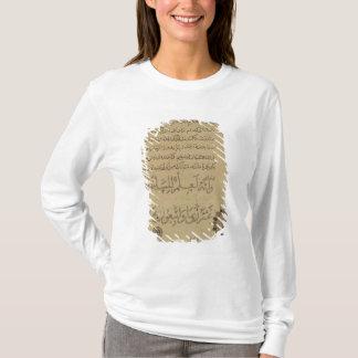T-shirt Commentaire sur Coran Khurasan