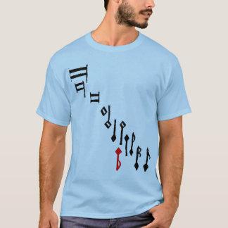 T-shirt conception 2 d'époux de viole de tremblement