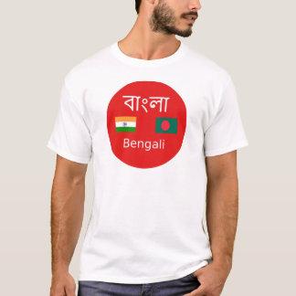 T-shirt Conception bengali de langue