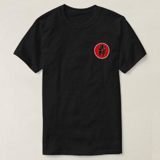 T-shirt Conception noire de correction de Shidoshi (士道師)