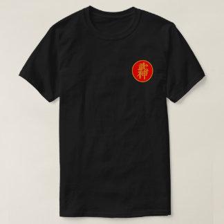 T-shirt Conception noire de correction de Soke (宗家)