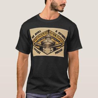 """T-shirt Copie d'annonce de film """"de Potemkin de cuirassé"""""""