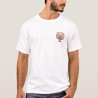 T-shirt Copie de YHWH logo1