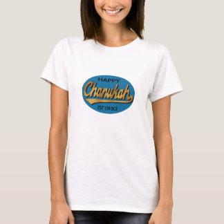 """T-shirt de base d'est """"Chanukah rétro 139BCE"""" de"""