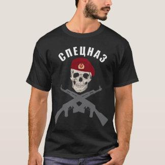 T-shirt de crâne de Spetsnaz
