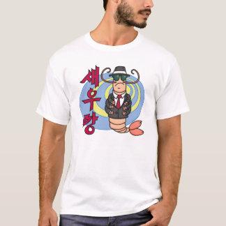 T-shirt de crevette de bandit - de base