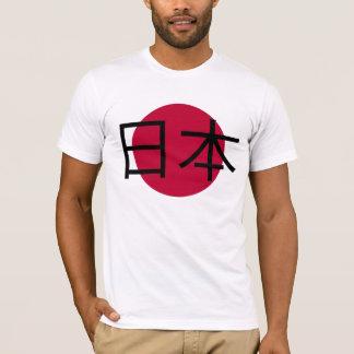 T-shirt de drapeau du Japon